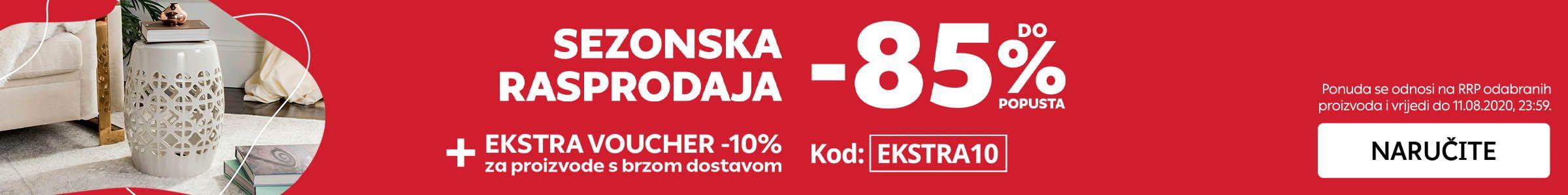 End of season sale