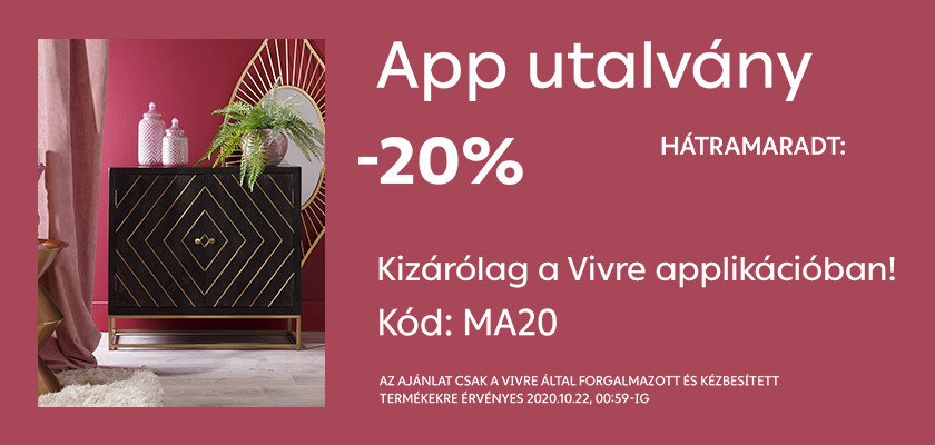 App voucher 2