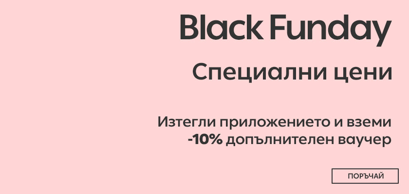 Black Funday