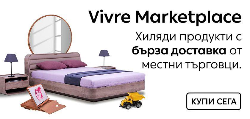 Marketplace BG