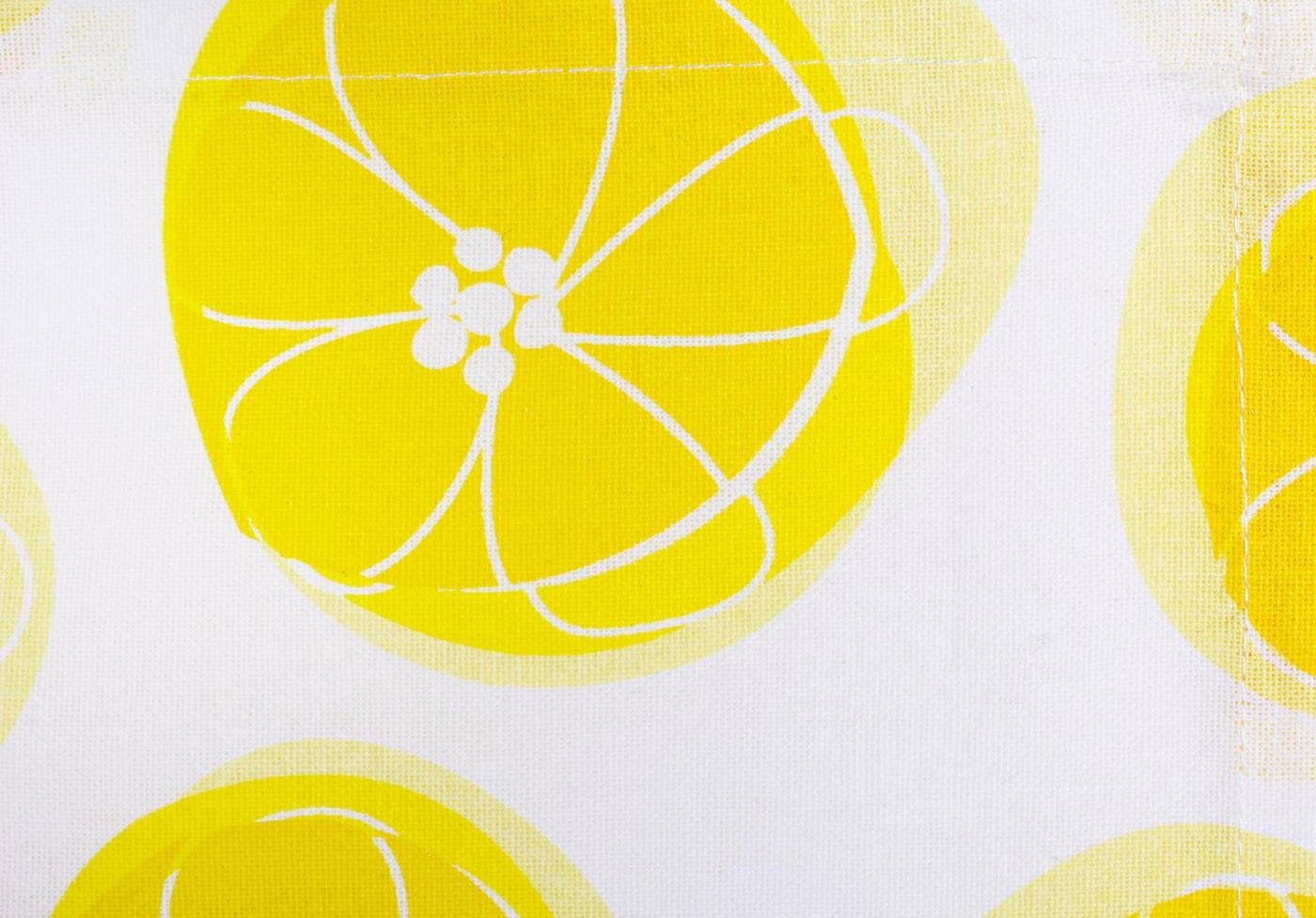 Sort de bucatarie Lemony